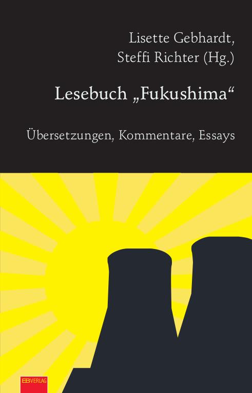 übersetzung afrikanisch deutsch